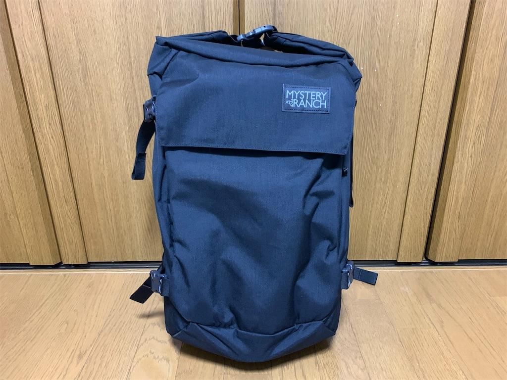 f:id:thebackpack:20200710215506j:image