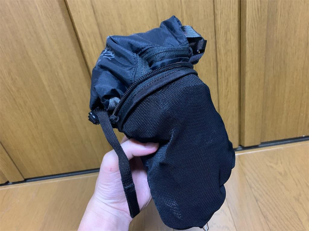 f:id:thebackpack:20200715102318j:image