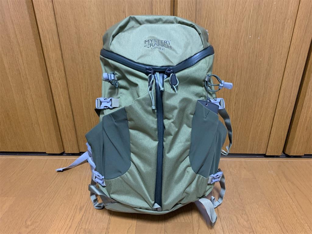 f:id:thebackpack:20200724190747j:image