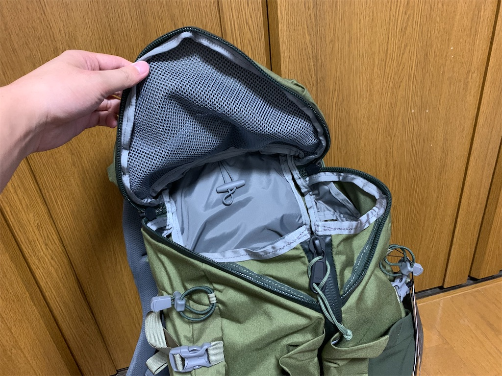 f:id:thebackpack:20200724190758j:image