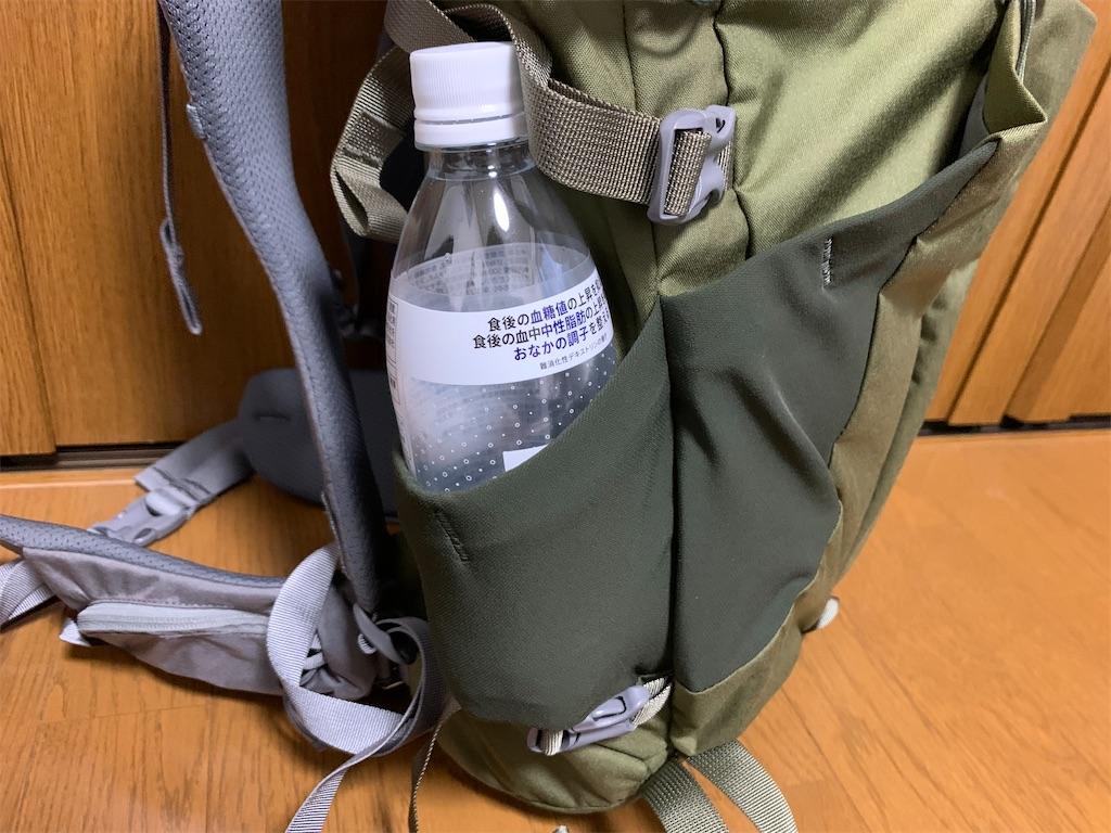 f:id:thebackpack:20200724190808j:image