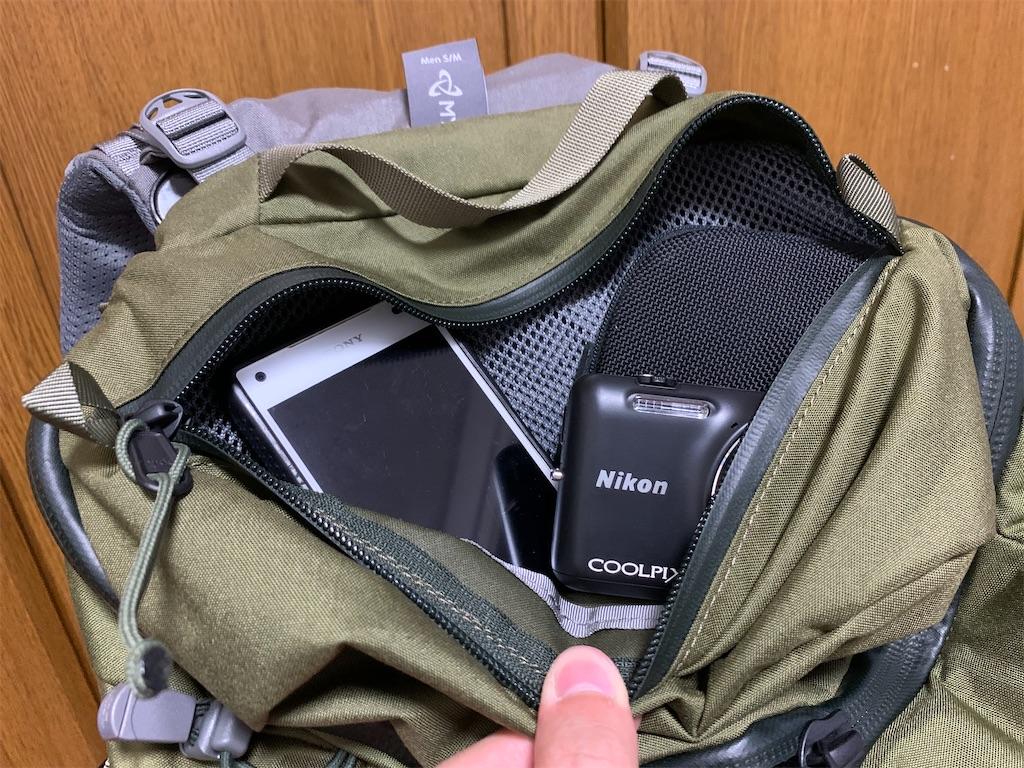f:id:thebackpack:20200724190811j:image