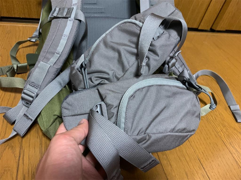f:id:thebackpack:20200724190828j:image