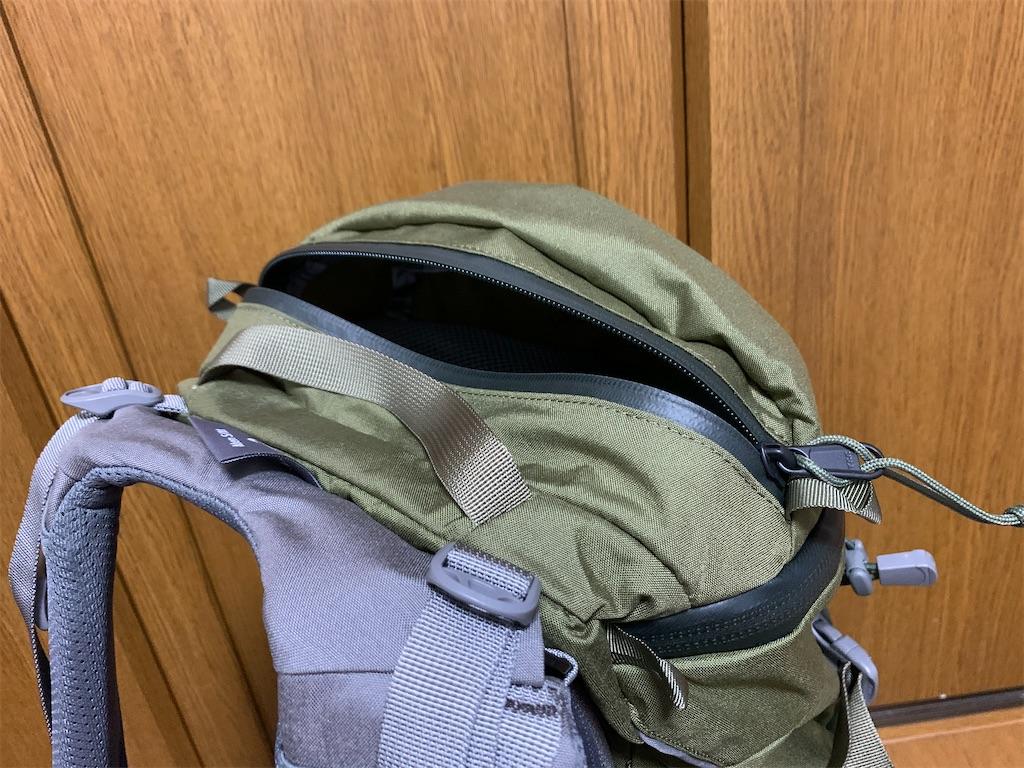 f:id:thebackpack:20200724190832j:image