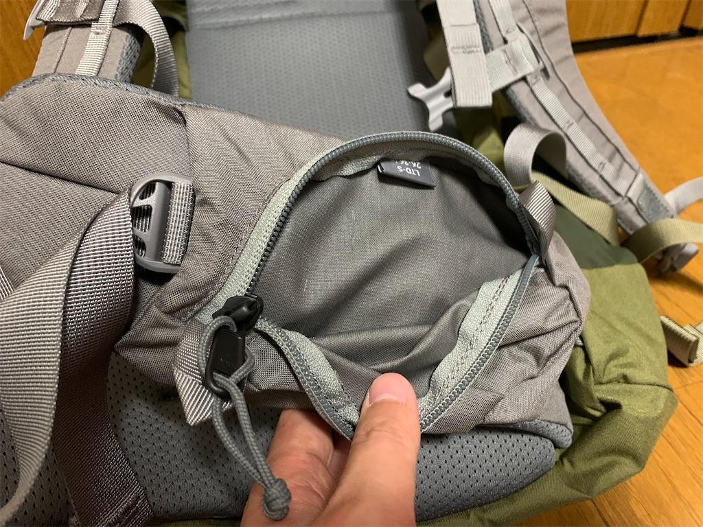f:id:thebackpack:20200724190848j:image