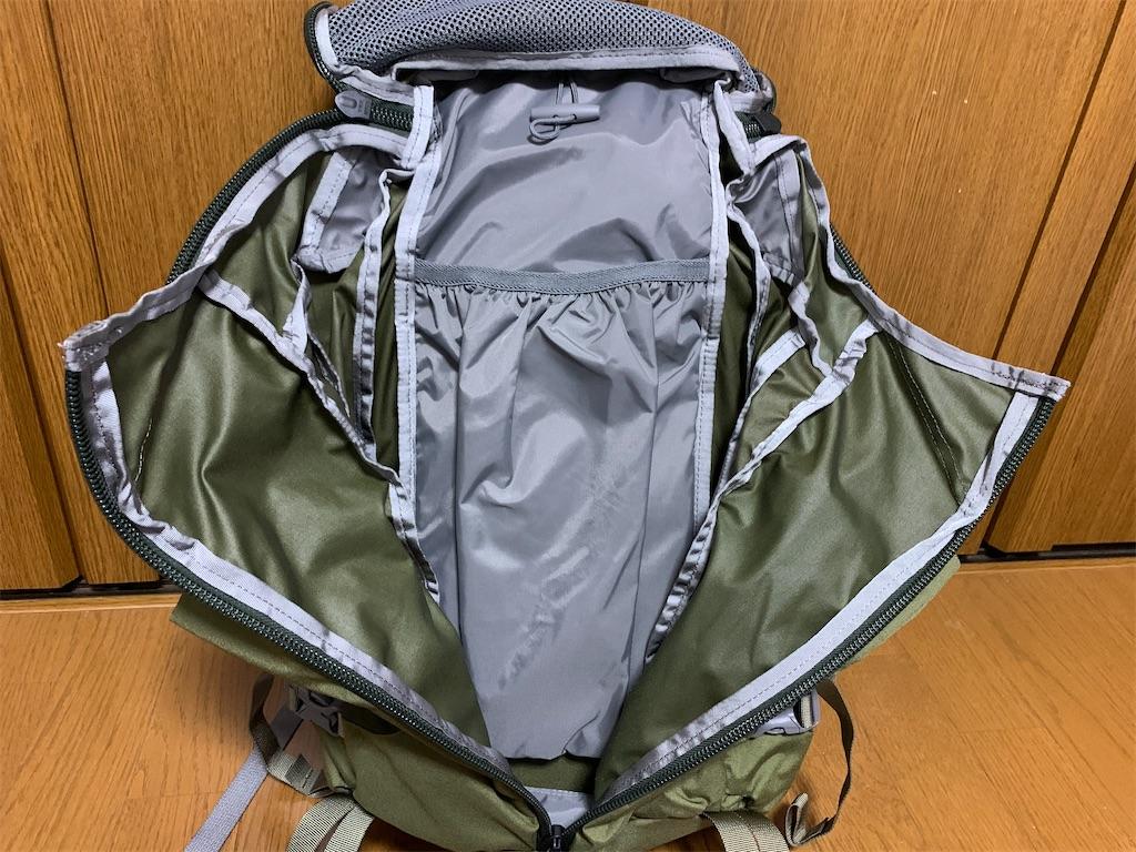 f:id:thebackpack:20200724190856j:image