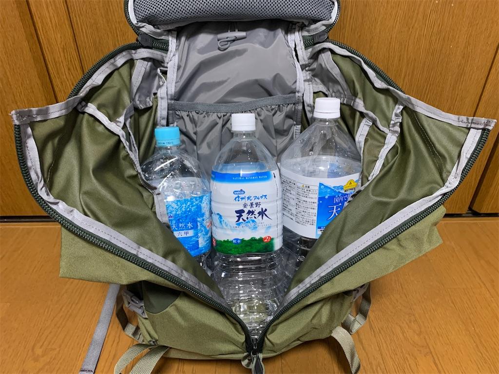 f:id:thebackpack:20200724190915j:image