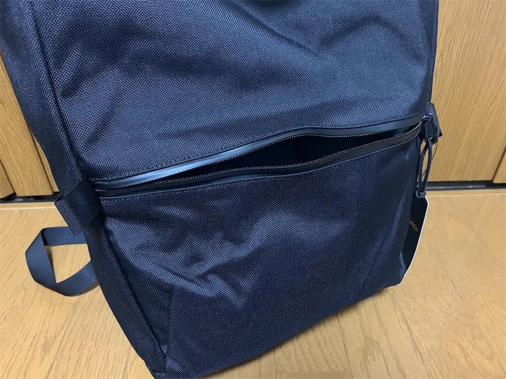 f:id:thebackpack:20200725075539j:image