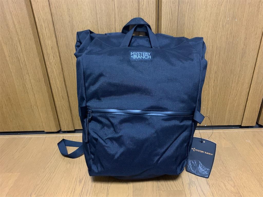 f:id:thebackpack:20200725075559j:image
