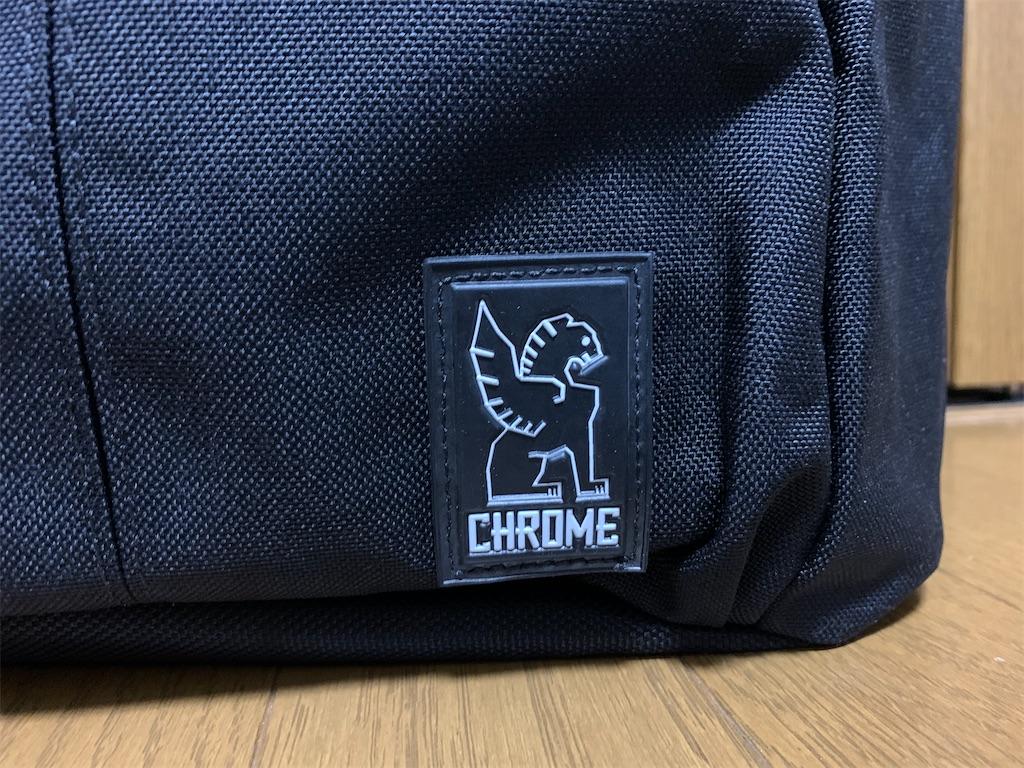 f:id:thebackpack:20200804221737j:image