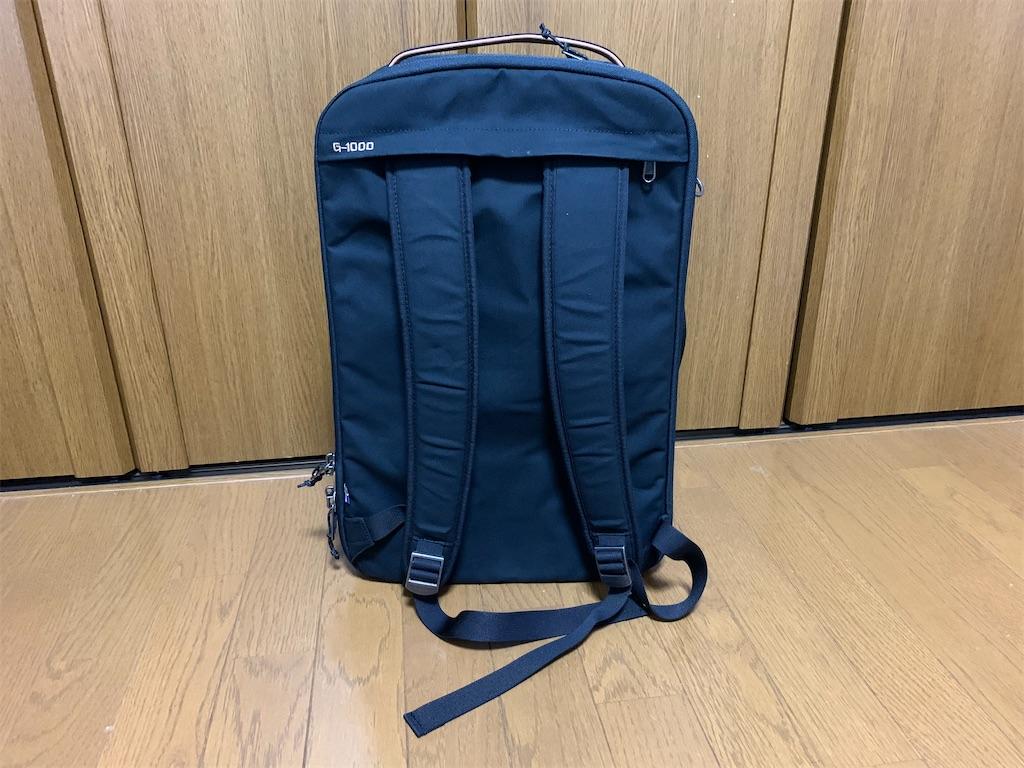 f:id:thebackpack:20200804225023j:image