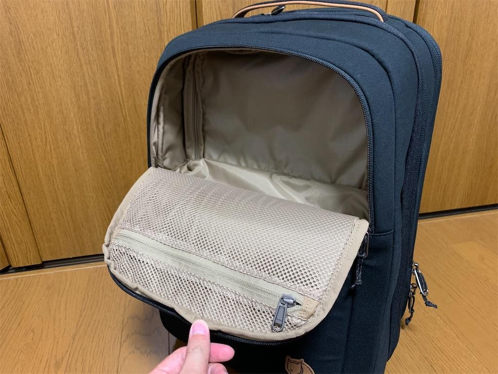 f:id:thebackpack:20200804225032j:image