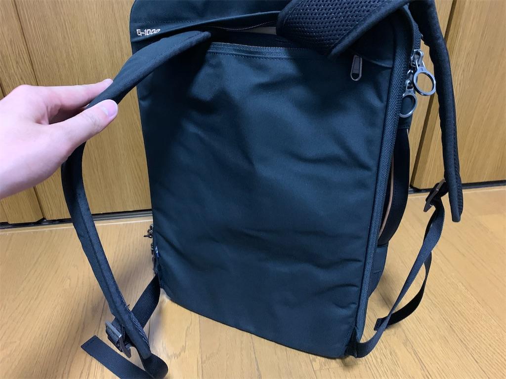 f:id:thebackpack:20200804225048j:image