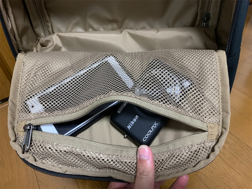 f:id:thebackpack:20200804225109j:image