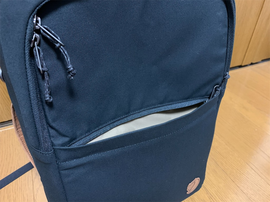 f:id:thebackpack:20200804225124j:image