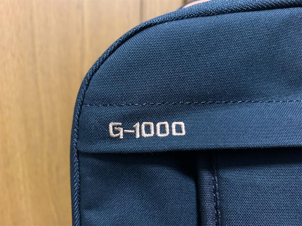 f:id:thebackpack:20200804225127j:image