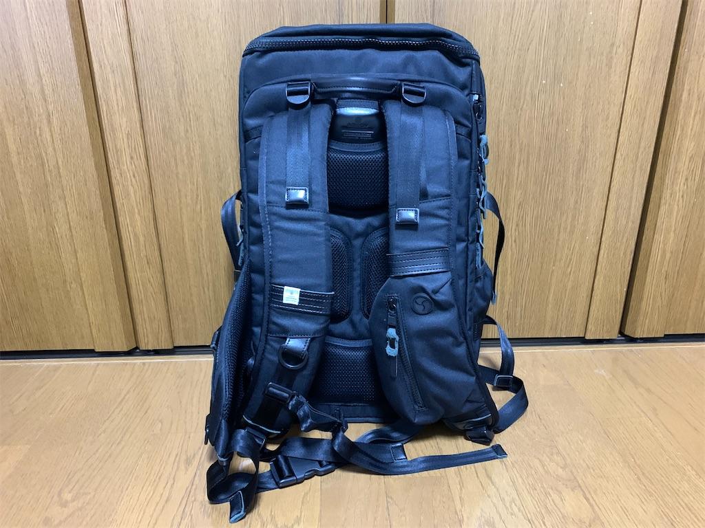 f:id:thebackpack:20200806212036j:image