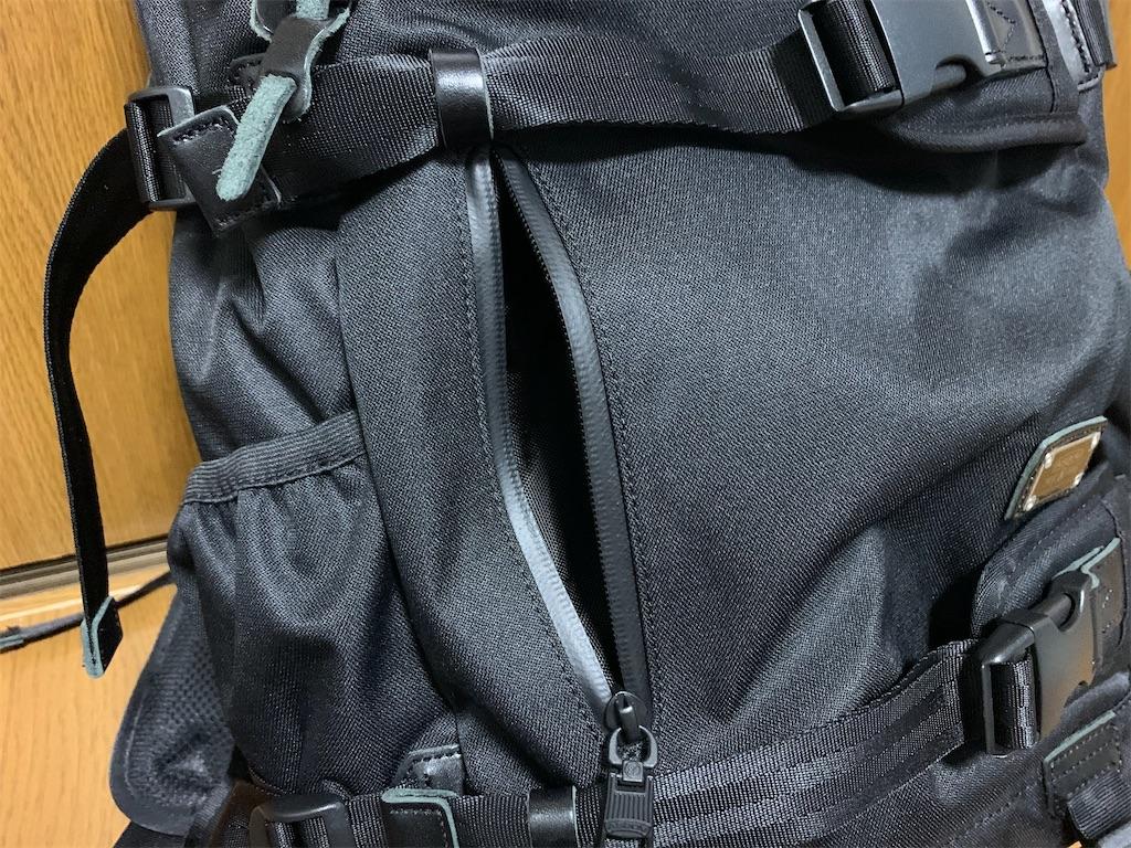 f:id:thebackpack:20200806212039j:image