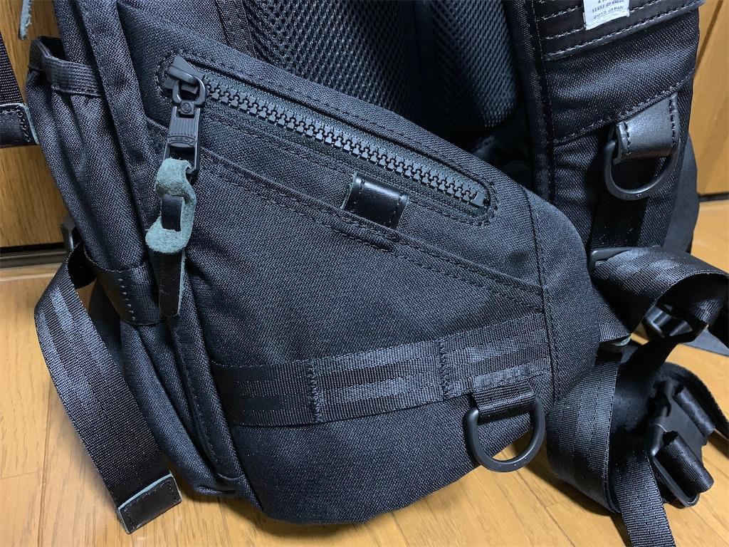 f:id:thebackpack:20200806212057j:image