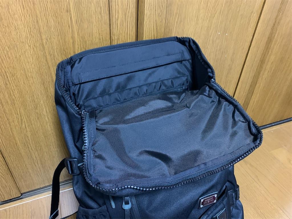 f:id:thebackpack:20200806212115j:image
