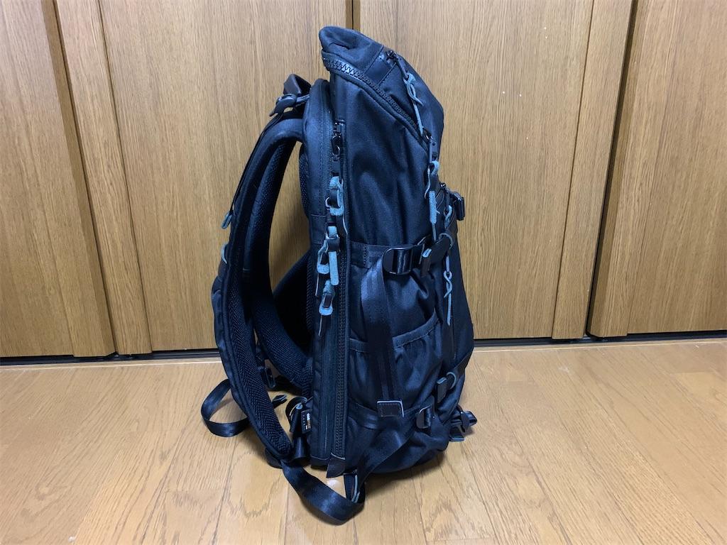 f:id:thebackpack:20200806212124j:image