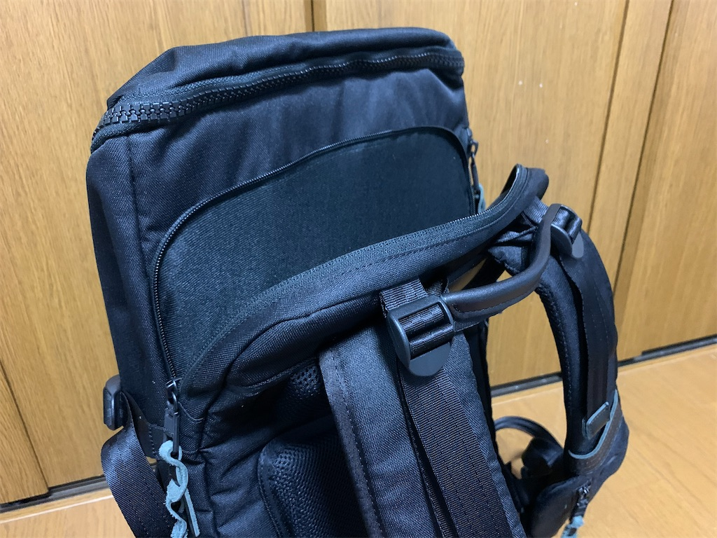 f:id:thebackpack:20200806212139j:image