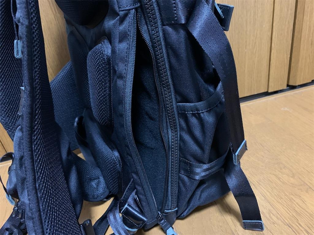 f:id:thebackpack:20200806212157j:image