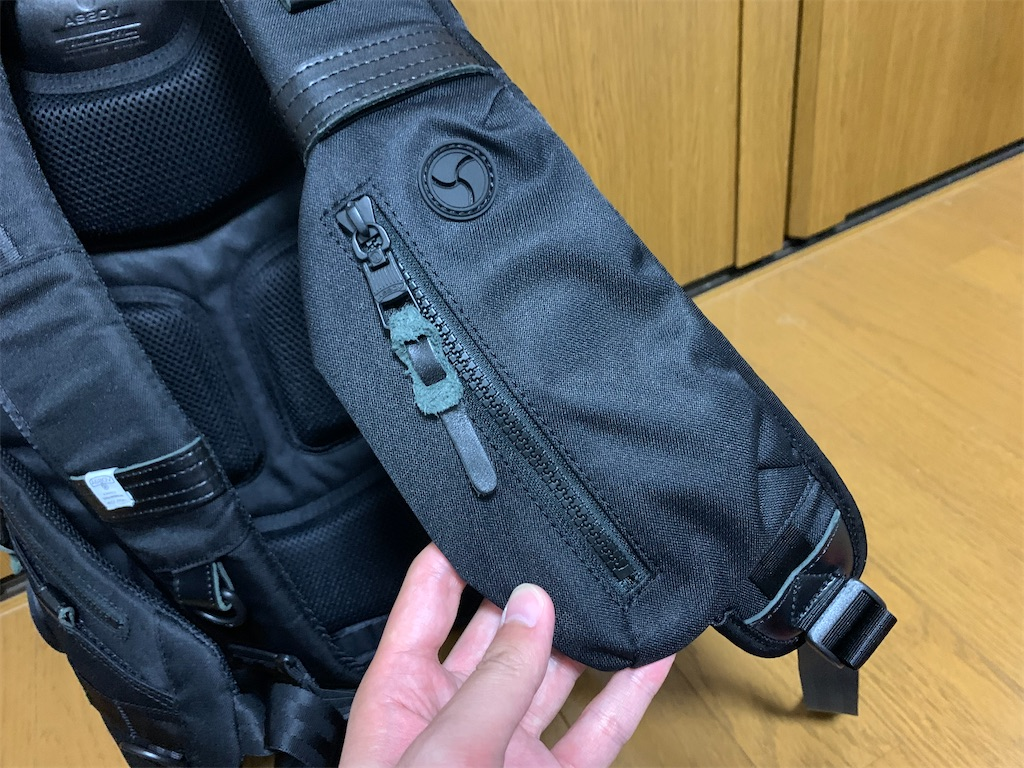 f:id:thebackpack:20200806212203j:image