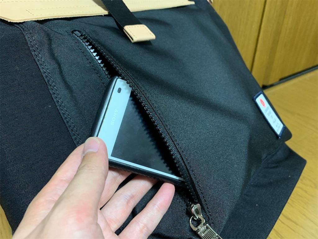 f:id:thebackpack:20200806214037j:image