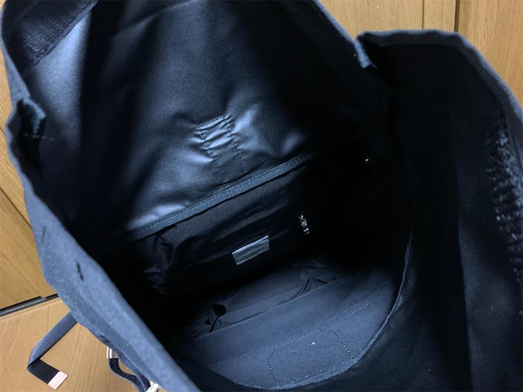f:id:thebackpack:20200806214103j:image