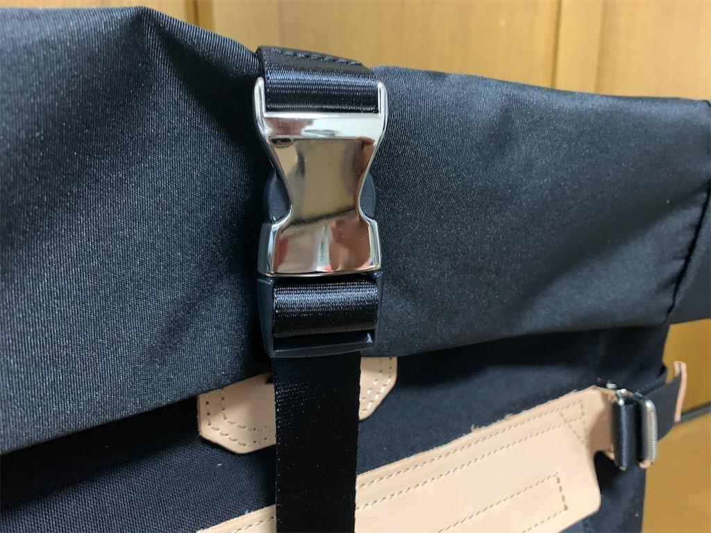 f:id:thebackpack:20200806214118j:image