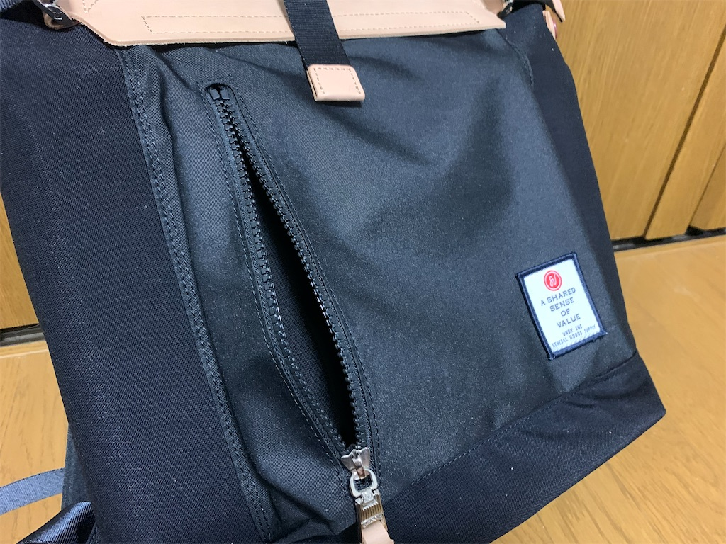 f:id:thebackpack:20200806214130j:image