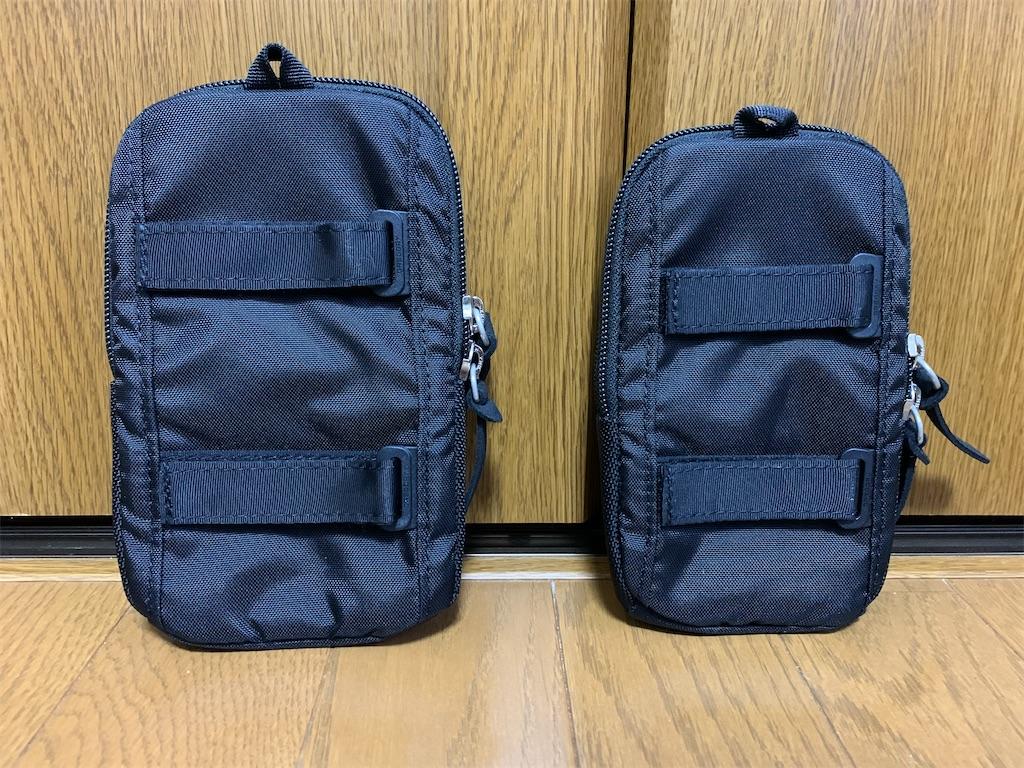 f:id:thebackpack:20201030170638j:image