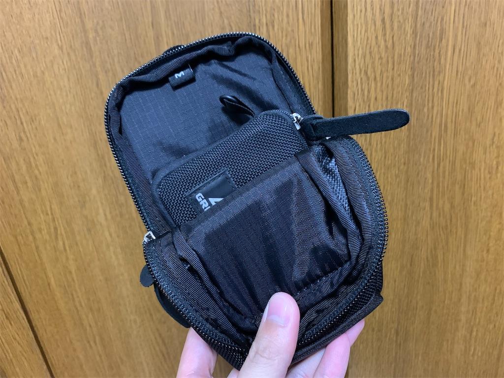 f:id:thebackpack:20201030170648j:image