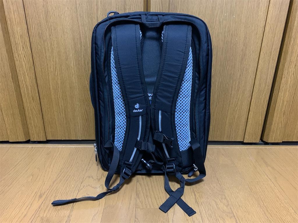 f:id:thebackpack:20201030172029j:image