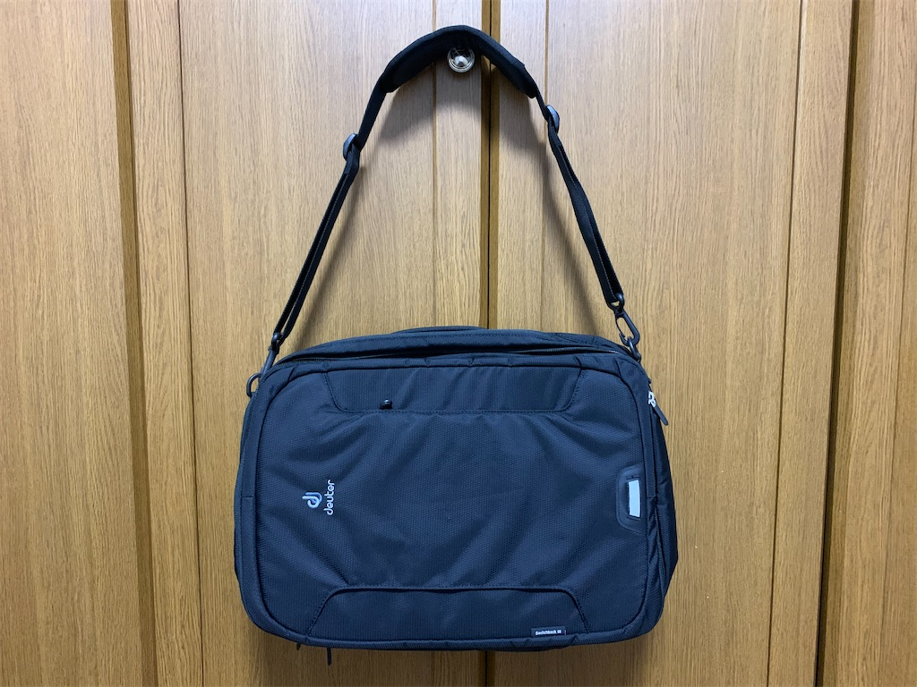 f:id:thebackpack:20201030172058j:image