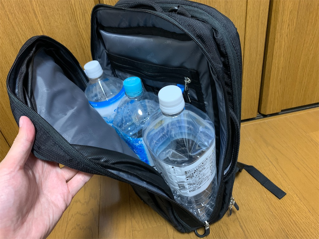 f:id:thebackpack:20201030172101j:image