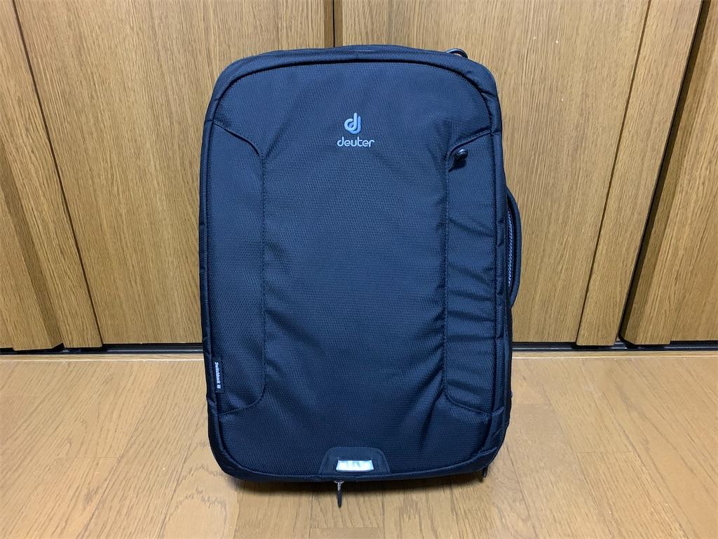f:id:thebackpack:20201030172120j:image