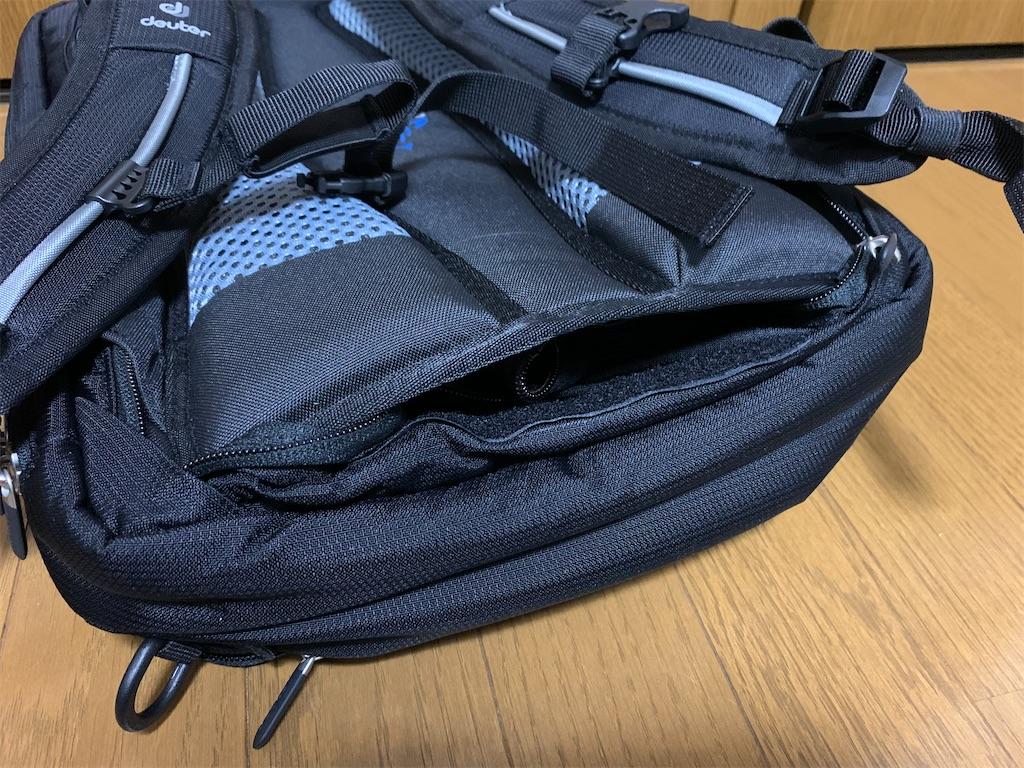 f:id:thebackpack:20201030172125j:image