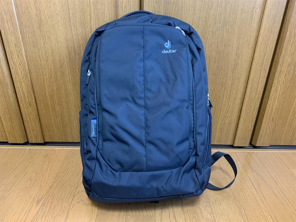 f:id:thebackpack:20201031111516j:image
