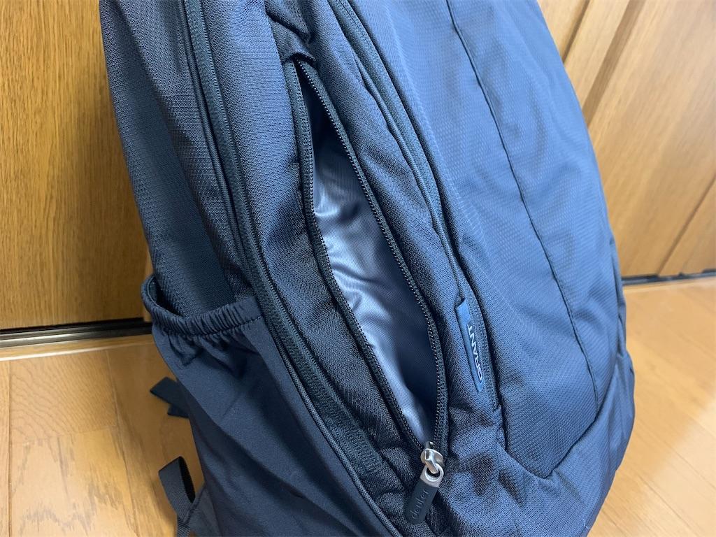 f:id:thebackpack:20201031111529j:image