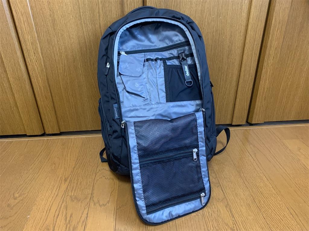 f:id:thebackpack:20201031111532j:image
