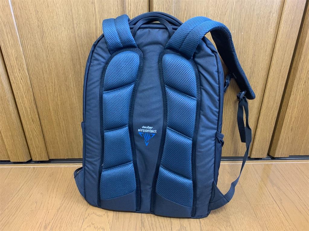 f:id:thebackpack:20201031111553j:image
