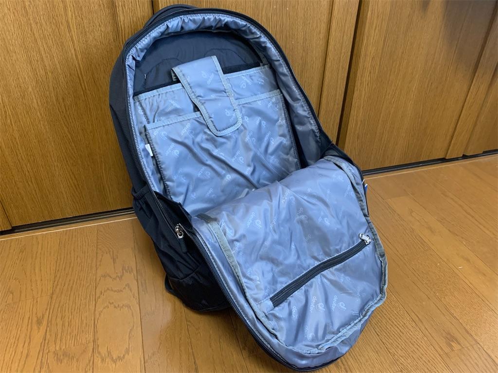 f:id:thebackpack:20201031111556j:image