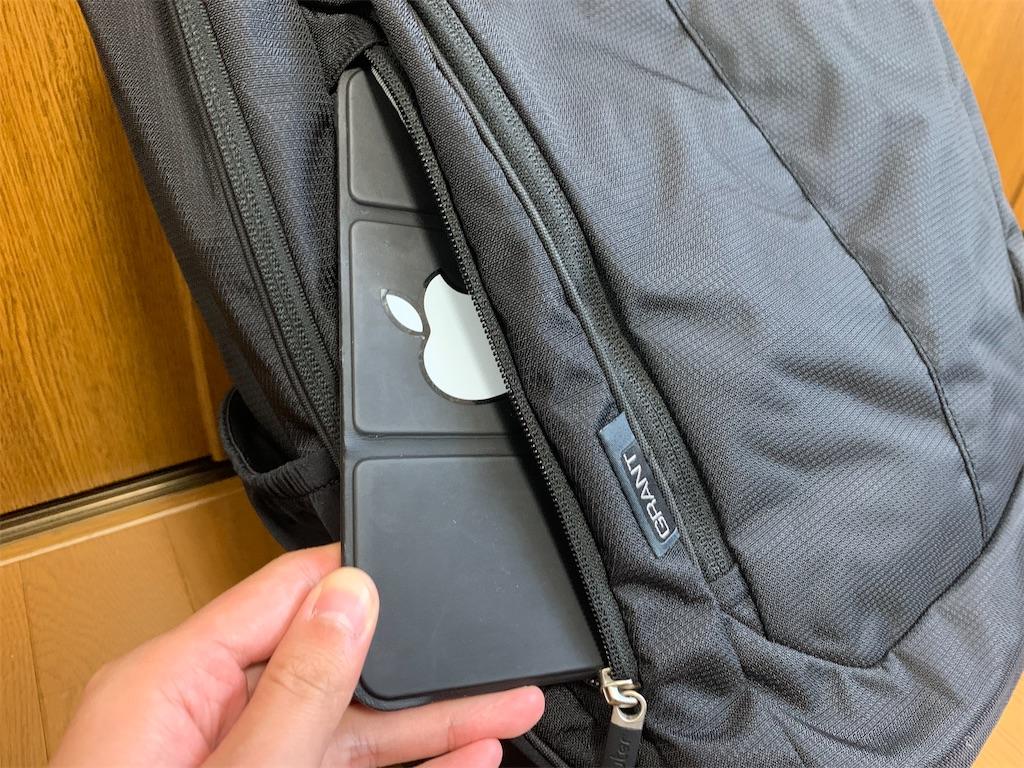 f:id:thebackpack:20201031111603j:image