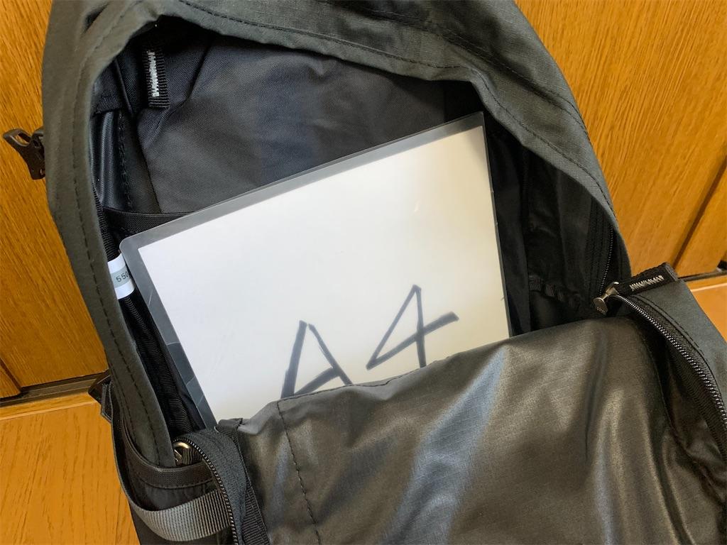 f:id:thebackpack:20201031113634j:image