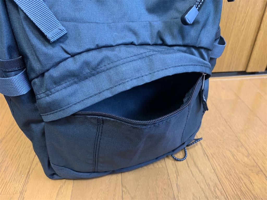 f:id:thebackpack:20201031113657j:image
