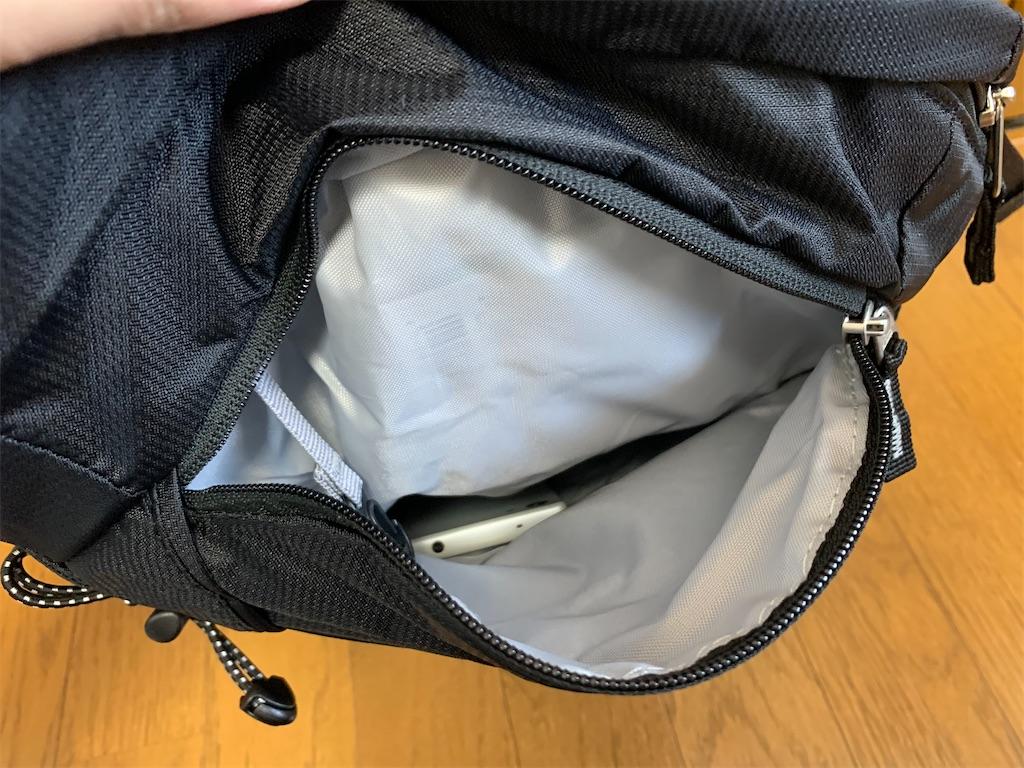 f:id:thebackpack:20201031114943j:image