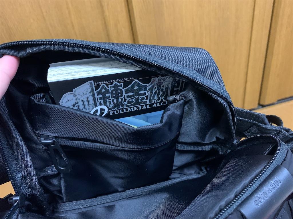 f:id:thebackpack:20201107160727j:image