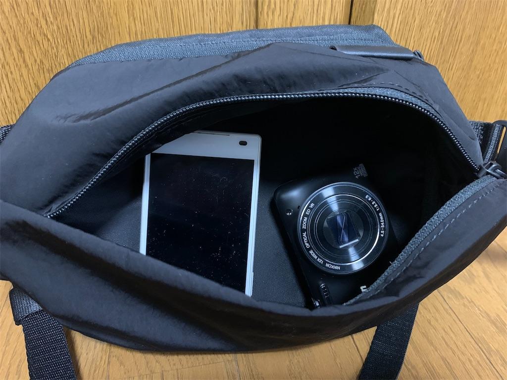 f:id:thebackpack:20201107160741j:image
